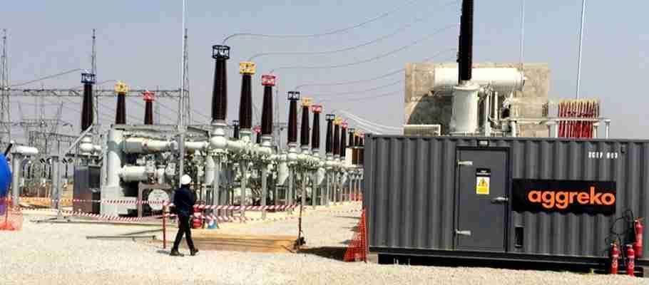 Dema power plant Zimbabwe